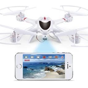 Best price on the popular DBPOWER MJX X400W FPV Drone with Wifi Camera Live Video compatible with VR virtual reality headset from Amazon US